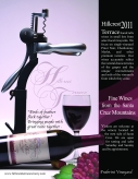 wine_ad#2
